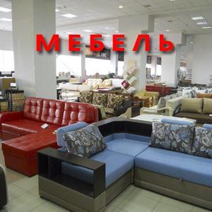 Магазины мебели Великого Устюга