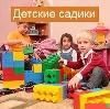 Детские сады в Великом Устюге
