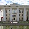 Дворцы и дома культуры в Великом Устюге