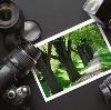 Фотоуслуги в Великом Устюге