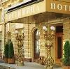 Гостиницы в Великом Устюге
