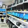 Компьютерные магазины в Великом Устюге