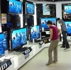 Магазины электроники в Великом Устюге