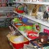 Магазины хозтоваров в Великом Устюге