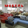 Магазины мебели в Великом Устюге