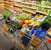 Магазины продуктов в Великом Устюге
