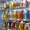 Парфюмерные магазины в Великом Устюге