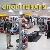 Спортивные магазины в Великом Устюге