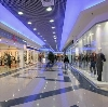Торговые центры в Великом Устюге